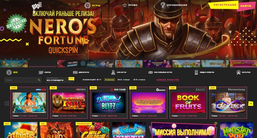 отзывы о рокс казино