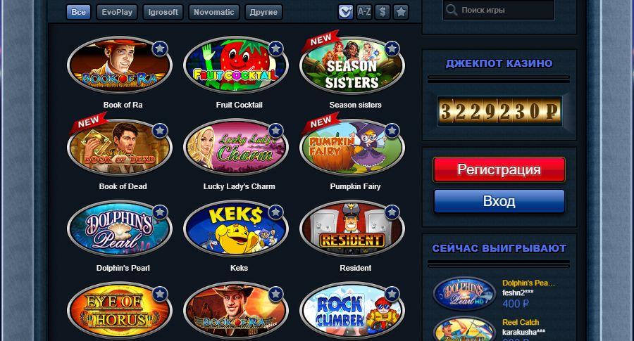 Рейтинг игровых автоматов онлайн на деньги