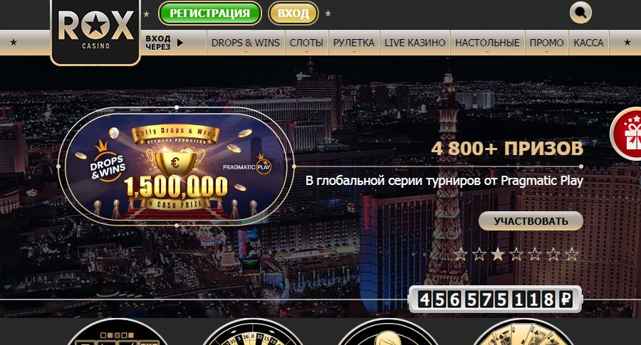 онлайн казино рулетка